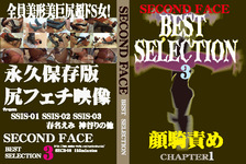 SECOND FACE BEST SELECTION 3