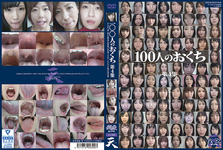 -New 1/2017 06 date released: hardness of 100 vol. 4