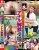 -New 1/2017 06 date released: beautiful butt athlete 2hole nakadashi anal ban fertilization top Jing 23-year-old