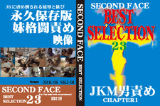 SECOND FACE BEST SELECTION 23