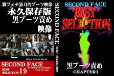 SECOND FACE BEST SELECTION 19