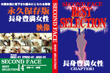 SECOND FACE BEST SELECTION 14