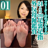 """Soles foot fetish: """"freeter"""" of 24.5 cm outside valgus feet toes soles and toes closeup viewing"""