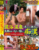 -New 6/2017 2, released: the exhibitionist wife found bathing in my husband's gone so far. 9 265 minutes