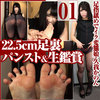 Finger-licking feet in height! The kuga Kanon 22.5 cm feet soles toes pantyhose & live viewing