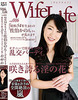 -New 4/2017 21, released: Vol.016 WifeLife 0/1979 was born in SAEKI Kanon's boot size is distorted when age is 37-year-old from by 83 / 60 / 83