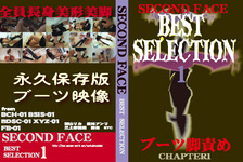 SECOND FACE BEST SELECTION 1