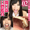 65 mm long tongue slut, spring 川se and teeth marks and unusual teeth are opening with oral movies