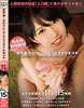 -New 12/2016 16, released: Super premature ejaculation! Yonah hands have girl tekoki-fired up heaven road from the Insert! Onaro's always so much! ~