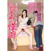[Latest] warped 弄ばnai me only by my husband's son's proclivities Kankuro Naomi