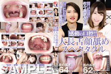 1 whole: impression of oral! Great length tongue face licking spectacle / 佐々倉 Mami & Mina-Chan of the University students