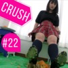 ♦ ️ [Crash # 57] ⭐️ Navy blue, black peekaboo pumps, while tasting Hikari crush ✨