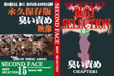 SECOND FACE BEST SELECTION 15