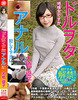 -New 4/2016 1, released: doruwota sober woman is guilty of anal please. Yuko Ohashi