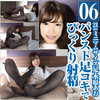 Hidden pantyhose legs of Miss de S-Suwon blue M man surprise cumshots in the Koki electric Amma