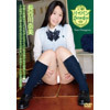 Shaved pussy Schooldays long Valley kawana beauty SJC-21