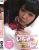 -New 7/2016 15, released: school girls and socialize out subjective drama flirting drama VOL.1 kawagoe YUI