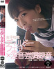 -New 11/2016 4, released: female school student dildefera x dirty sound enhancement recording
