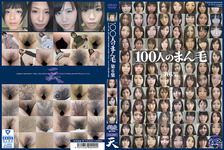 -New 12/2016 2, released: 100 people spread hairy vol. 6