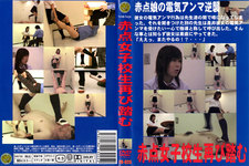 Red point schoolgirl again on-Trampling by a girl who got a failing grade-