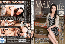 -New 3/2017 17, released: Good Saki WifeLife vol.014 0/1973 was born in distorted Miho is taken at the age is 43-year-old after three sizes are from the order 82 / 60 / 84