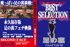 SECOND FACE BEST SELECTION 5