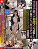 -New 7/2016 1, released: rape JI-de M milfs exposed porn damage video from the first vagina iki体 by kinosaki, kiriko
