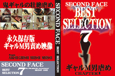 SECOND FACE BEST SELECTION 7