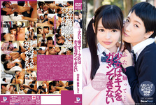 [Latest] as well as two... Girl kissing with patient cannot [Mukai Indigo / mark 美shu or]