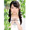 [Latest] filter note discounted! Form to dote girl [Oshima Mio]