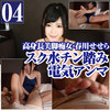 F/m tickling: risk, high water height M man tickling electro slut, let spring 川se Amma