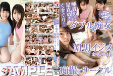 1 whole ◎ spitting 225 rounds! Filthy woman femdom double bullying filthy took circle / eyebrow & Yuri.