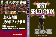 SECOND FACE BEST SELECTION 4
