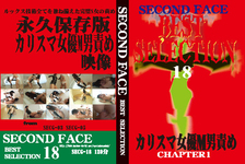SECOND FACE BEST SELECTION 18