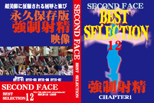 SECOND FACE BEST SELECTION 12