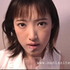 Henati and acquainted with company clerk's continuous cum in mouth! Circle VENOM semen mania