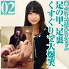 Amateur college girl kanami-CHAN's upper legs and feet soles tickling torture going mad lol