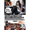 "[Latest] planning to wandering the city at night, Shibuya jammed AV Director ""matsukata pirom"" manga Kissa tend to infiltrate! College girls eagerly read manga pulling very thicket love Jo and success! G-Cup shame and thoroughly enjoyed the SEX over the crunchpad was release in secret to her! [College student Sarah Chan (pseudonym):"