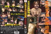 Metamorphic suffocation slave game.Domestic animal woman forced obedience 2/4
