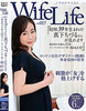 -New 3/2017 17, released: Mashimo's WifeLife vol.015 0/1964 was born in Yuzuru's boot size is distorted when age is 52-year-old from by 90 / 63 / 97