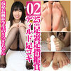 170 cm tall unsophisticated students Satsuki 25 cm back finger watch dildo feet footjob first experience