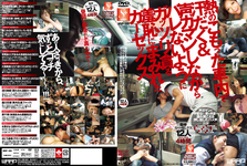 [Latest] impassioned car in sweaty & voices endure car sex to hide while I hungrily shame [Yukino Azumi and other 11 name]