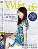 -New 12/2016 16, released: Morisaki WifeLife vol.009 0/1974 was born in Rika's boot size is distorted when age is 42-year-old from by 82 / 57 / 85