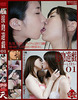 -New 3/2017 03, released: kissing game - Redskins - 01