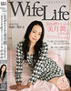-New 9/2016 16, released: Boot size is distorted ulo WifeLife vol.002 0/1974 born beauty-filming at the age is 43-year-old from by 87 / 59 / 95