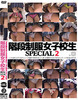 -New 12/2016 2, released: stairs uniform girl school students SPECIAL 2