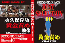 SECOND FACE BEST SELECTION 10