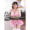 [Latest] Chin Marc peroperogockn service maid [SHINOZAKI only]