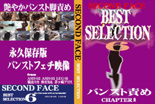 SECOND FACE BEST SELECTION 6