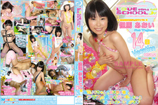 L@VE SCHOOL Jr Aoi Tajima 14 days Vacation DISC.2